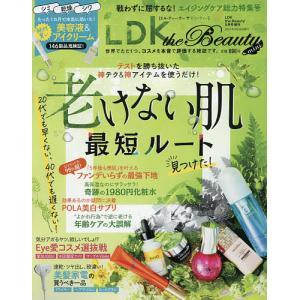 日曜はクーポン有/ LDK the Beauty mini 2021年5月号 【LDK the Be...