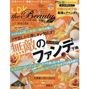 出版社:晋遊舎 発行年月日:2019年04月22日 雑誌版型:B5