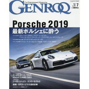 出版社:三栄書房 発行年月日:2019年05月25日 雑誌版型:Aヘン