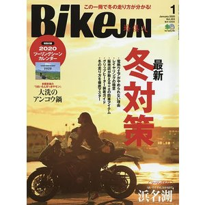BikeJIN(ばいくじん) 2020年1月号