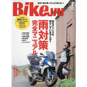 BikeJIN(ばいくじん) 2016年7月号