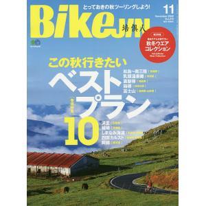BikeJIN(ばいくじん) 2020年11月号