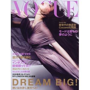 VOGUE JAPAN(ヴォーグジャパン 2020年5月号