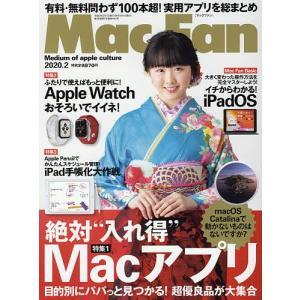 Mac Fan 2020年2月号