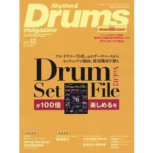 出版社:リットーミュージック 発行年月日:2019年10月25日 雑誌版型:Aヘン