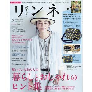 出版社:宝島社 発行年月日:2019年07月20日 雑誌版型:Aヘン