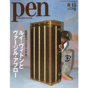 出版社:CCCメディア 発行年月日:2019年08月01日 雑誌版型:Aヘン