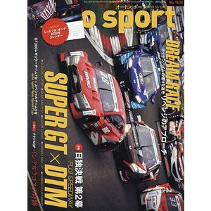 AUTO SPORT(オートスポーツ) 2019年12月13日号