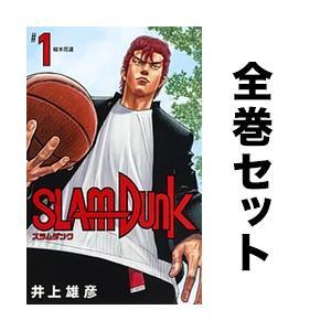 SLAM DUNK 新装再編版 1-20巻/   井上雄彦 (著)