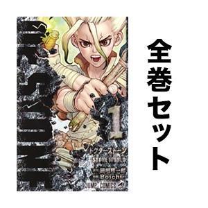 Dr.STONE 1-11巻(最新巻含む全巻セット)/ Boichi(画) 稲垣理一郎(原作)|boox