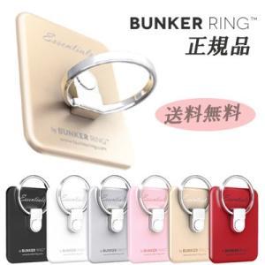 バンカーリング 正規品 スマホ ホルダー iphone6 iphone7 plus スマホケース ホールドリング 指輪 リングスタンド