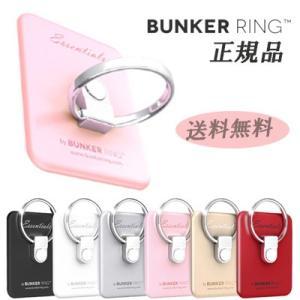 バンカーリング 正規品 スマホ ホルダー iphone8 iphoneX plus スマホケース ホールドリング 指輪 リングスタンド|bora