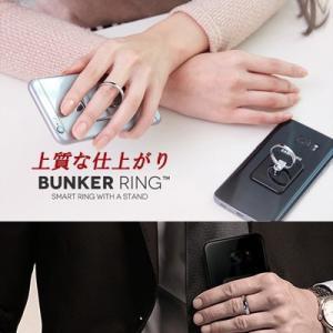 バンカーリング 正規品 スマホ  ホルダー iphone8 iphoneX plus  スマホケース ホールドリング 指 輪 リングスタンド|bora|04