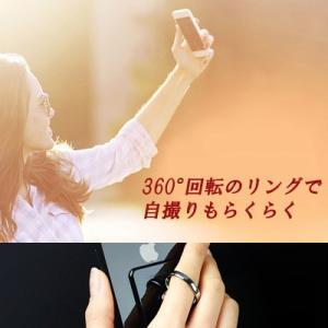バンカーリング 正規品 スマホ  ホルダー iphone8 iphoneX plus  スマホケース ホールドリング 指 輪 リングスタンド|bora|05