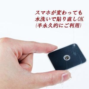 バンカーリング 正規品 スマホ  ホルダー iphone8 iphoneX plus  スマホケース ホールドリング 指 輪 リングスタンド|bora|06