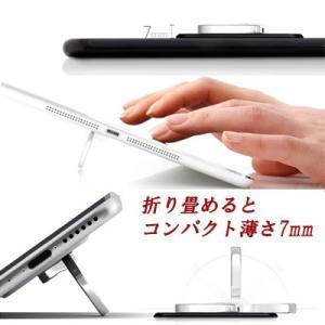 バンカーリング 正規品 スマホ  ホルダー iphone8 iphoneX plus  スマホケース ホールドリング 指 輪 リングスタンド|bora|07