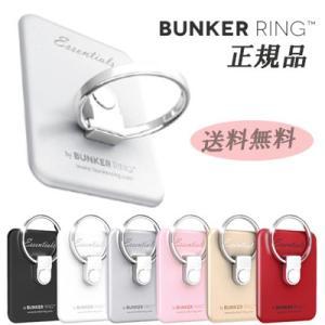 バンカーリング 正規品 スマホ  ホルダー iphone8 iphoneX plus  スマホケース ホールドリング 指 輪 リングスタンド|bora
