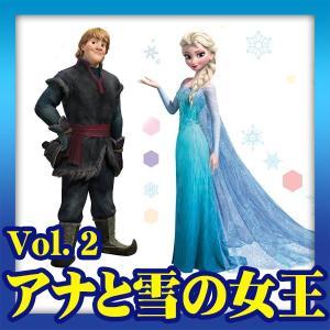 ウォールステッカー キャラクター シール 冬の王国|bora