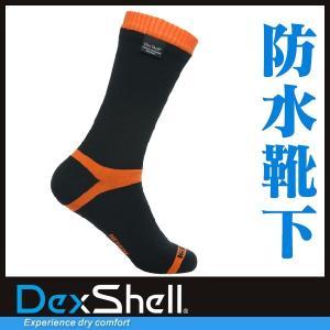DEXSHELL 防水靴下/ソックス/靴下/登山用/登山/釣り/厚手/トレッキングソックス/アウトドアソックス/ bora