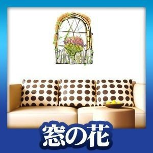 ウォールステッカー 柄 シール 窓 花|bora