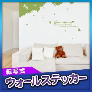 ウォールステッカー ナチュラル シール Sweet Memories|bora
