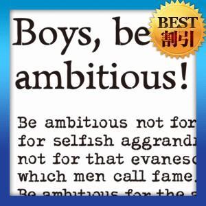 ウォールステッカー ナチュラル シール boys be ambitious|bora