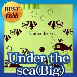 ウォールステッカー 窓 シール under the sea bora