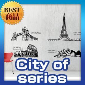 ウォールステッカー 柄 シール city of series|bora