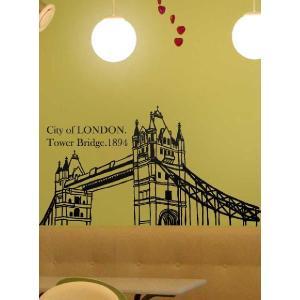ウォールステッカー 転写式タイプ ロンドンの都市|bora|06