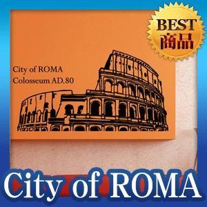 ウォールステッカー 柄 シール ローマの都市|bora