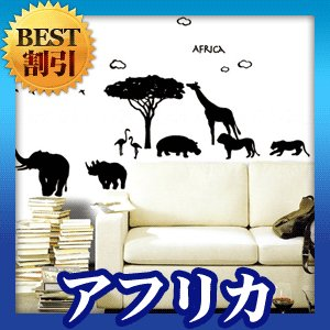 ウォールステッカー アニマル 動物 どうぶつ シール 北欧 アフリカ|bora