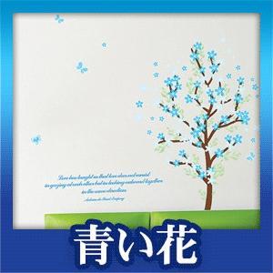 ウォールステッカー シンプル シール 北欧 シール 青い花 bora
