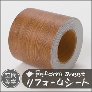 マスキングテープ トリムボーダー ボーダーシート リメイクシート DIY リフォームシート はがせる壁紙シール 木目調 ウォールステッカー|bora