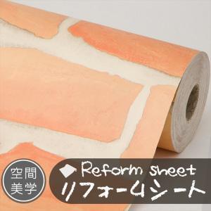 はがせる壁紙 リメイクシート DIYカッティングシート 防水|bora