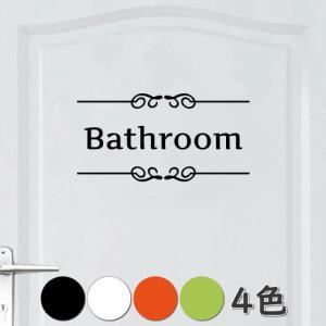 ウォールステッカー バスルーム ドア 文字 bathroom bora