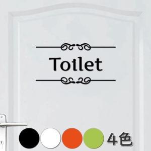 ウォールステッカー トイレ ドア 文字 シール toilet|bora