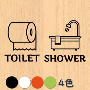 ウォールステッカー トイレ シャワー ドア 文字 お手洗い バスルーム 案内 シール toilet|bora