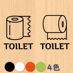 ウォールステッカー トイレ ドア 文字 お手洗い 案内 シール toilet トイレットペーパー bora