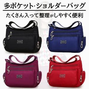【仕様】 ・たくさんのポケットが色々とわけられて使えるシンプルなショルダーバッグです。  コンパクト...