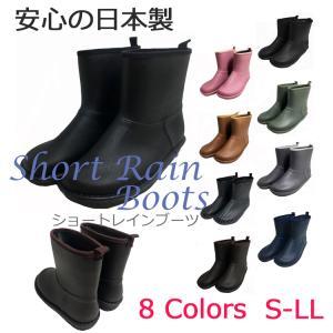ショートレインブーツ レインブーツ/ラバーブーツ/レインシューズ/ゴム長靴/雨靴/ガーデニングブーツ...