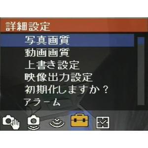在庫処分:SDカード録画赤外線ドームカメラ|borderless|06