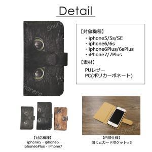 iphone 専用ケース 犬猫の顔をアップにしたキュートなケースです ケースを付けたままでカメラが撮...
