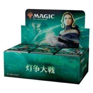 商品名 : マジック:ザ・ギャザリング 灯争大戦 ブースターパック 日本語版 36パック入りBOX ...