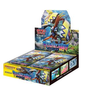 希少品 新品 在庫あり 即納 ポケモンカードゲーム サン&ムーン 拡張パック キミを待つ島々 BOX 30パック入り トレーディングカード トレカ ポケモン
