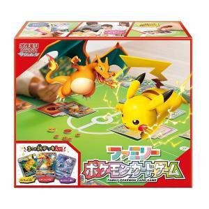 商品名 : ポケモンカードゲーム サン&ムーン ファミリーポケモンカードゲーム  JAN:4...