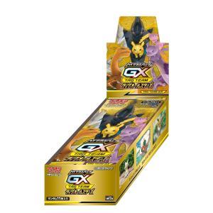 新品 在庫あり 即納 ポケモンカードゲーム サン&ムーン ハイクラスパック TAG TEAM GX タッグオールスターズ BOX ポケモン ポケカ