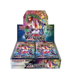 新品 ポケモンカードゲーム ソード&シールド 強化拡張パック「VMAXライジング」 BOX ポケモン...