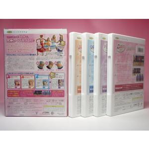 中古 ヤーナリズム DVD 4巻 セット 外箱...の詳細画像1