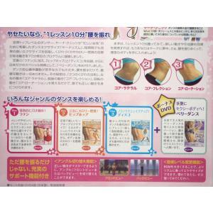 中古 ヤーナリズム DVD 4巻 セット 外箱...の詳細画像2