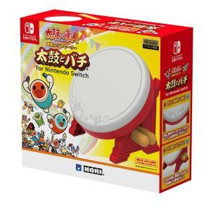 商品名:【任天堂ライセンス商品】太鼓の達人専用コントローラー 「太鼓とバチ for Nintendo...